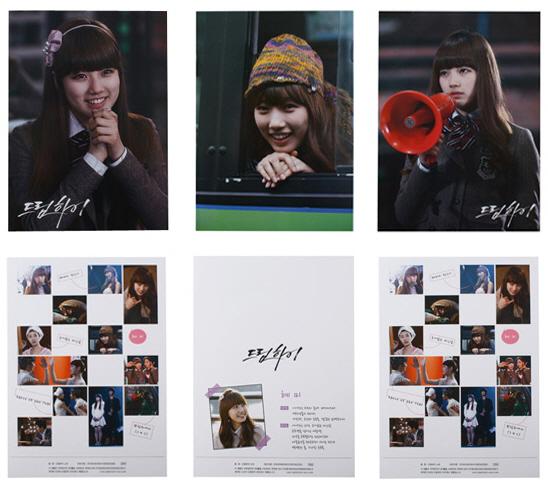 Dream High notebook- Hyaeme