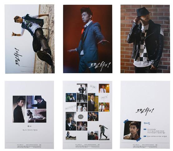 Dream High notebook- Jaeson