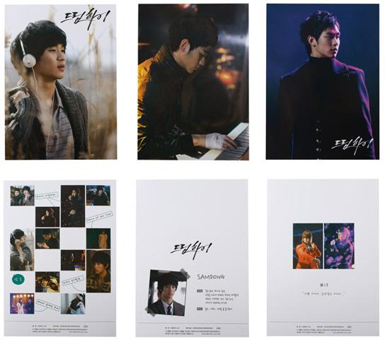 Dream High notebook- Samdong