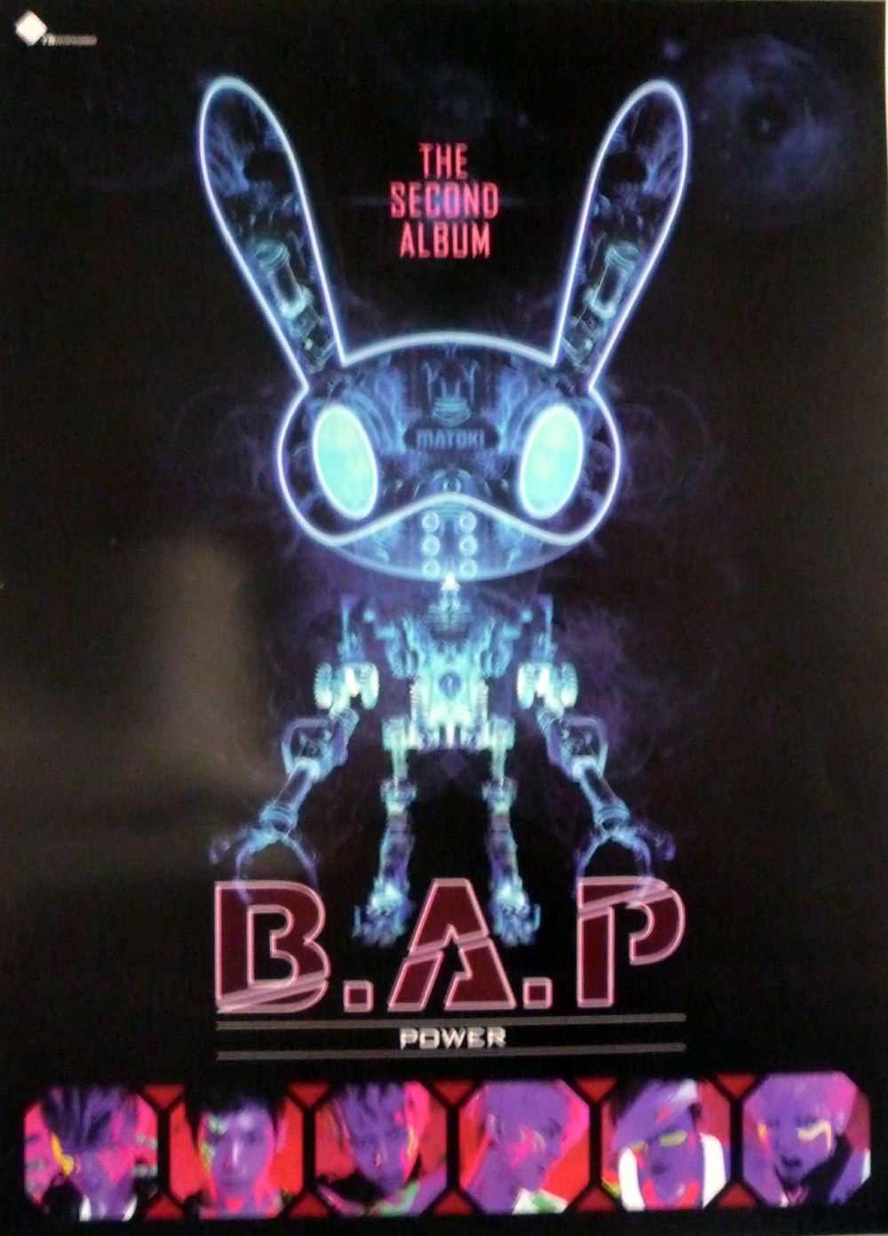 bap no mercy album cover - photo #27