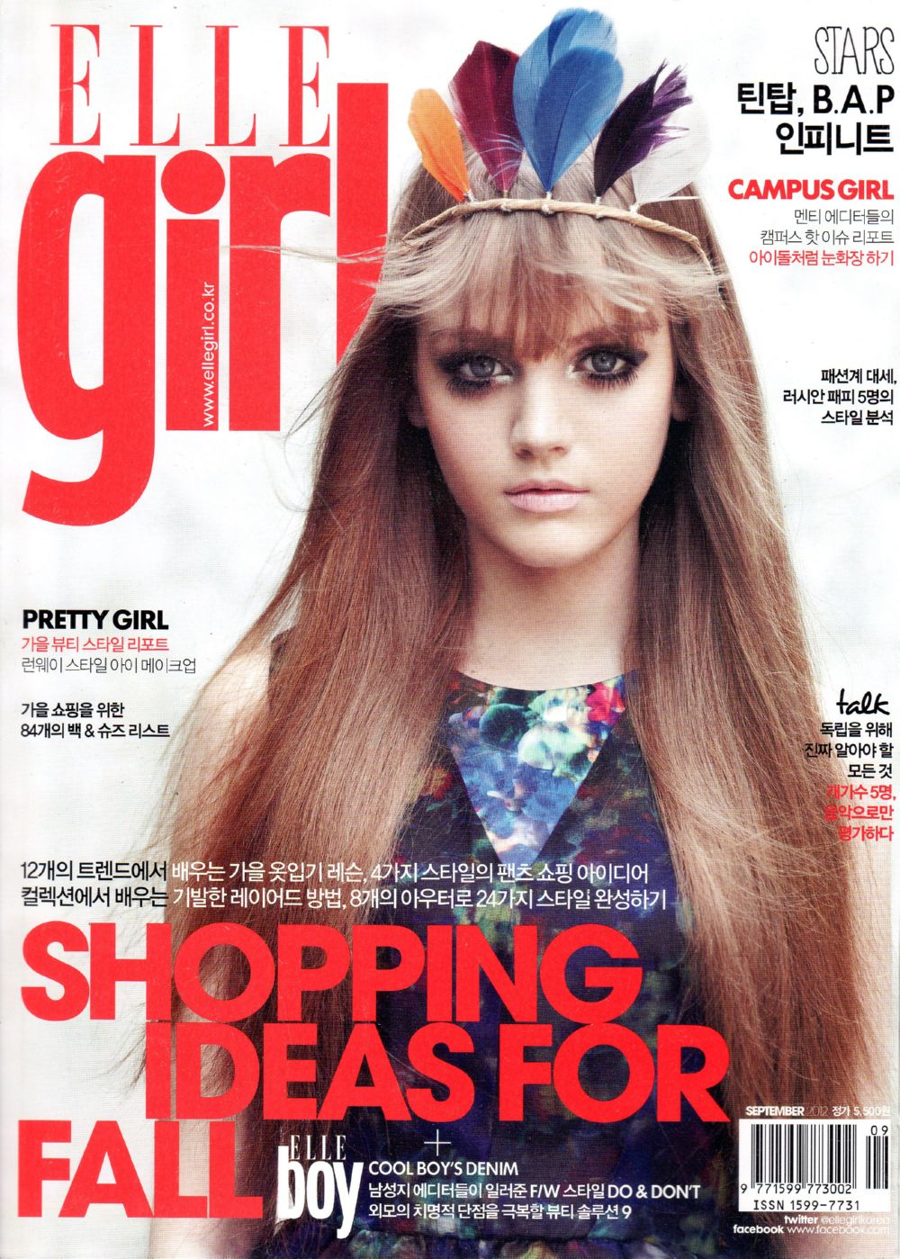 Elle Girl September 2012