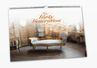 Girls Generation 2013 Wall Calendar