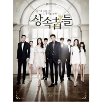 The Heirs ost Pt 1
