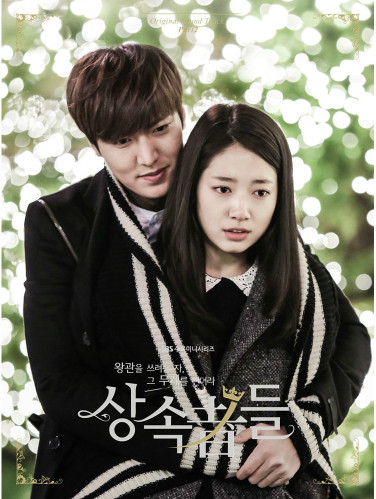 The Heirs ost Pt 2