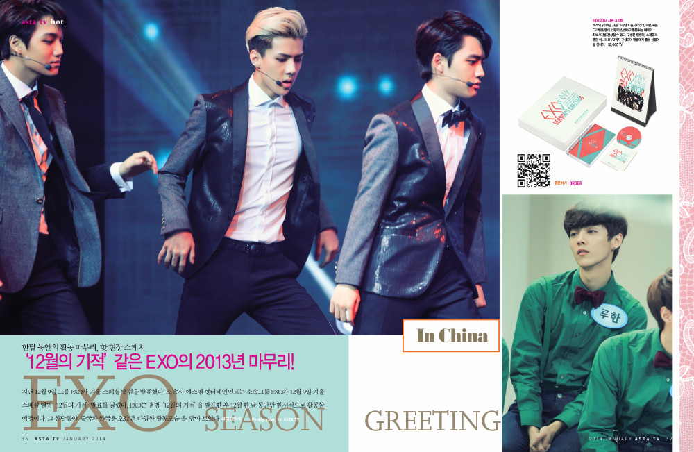 Asta TV Jan 14, EXO