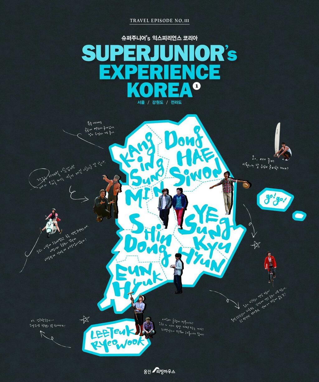 Super Junior- Experience Korea 1
