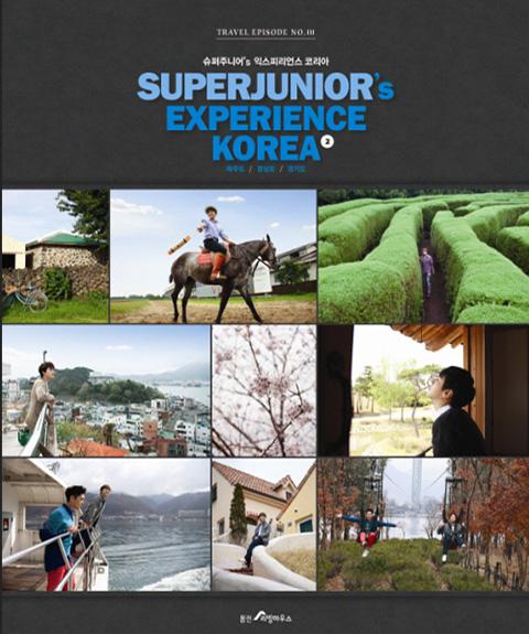Super Junior- Experience Korea 2