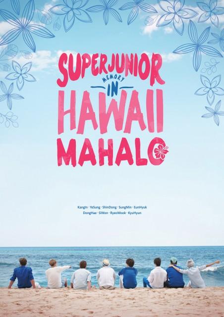 Super Junior- Mahalo