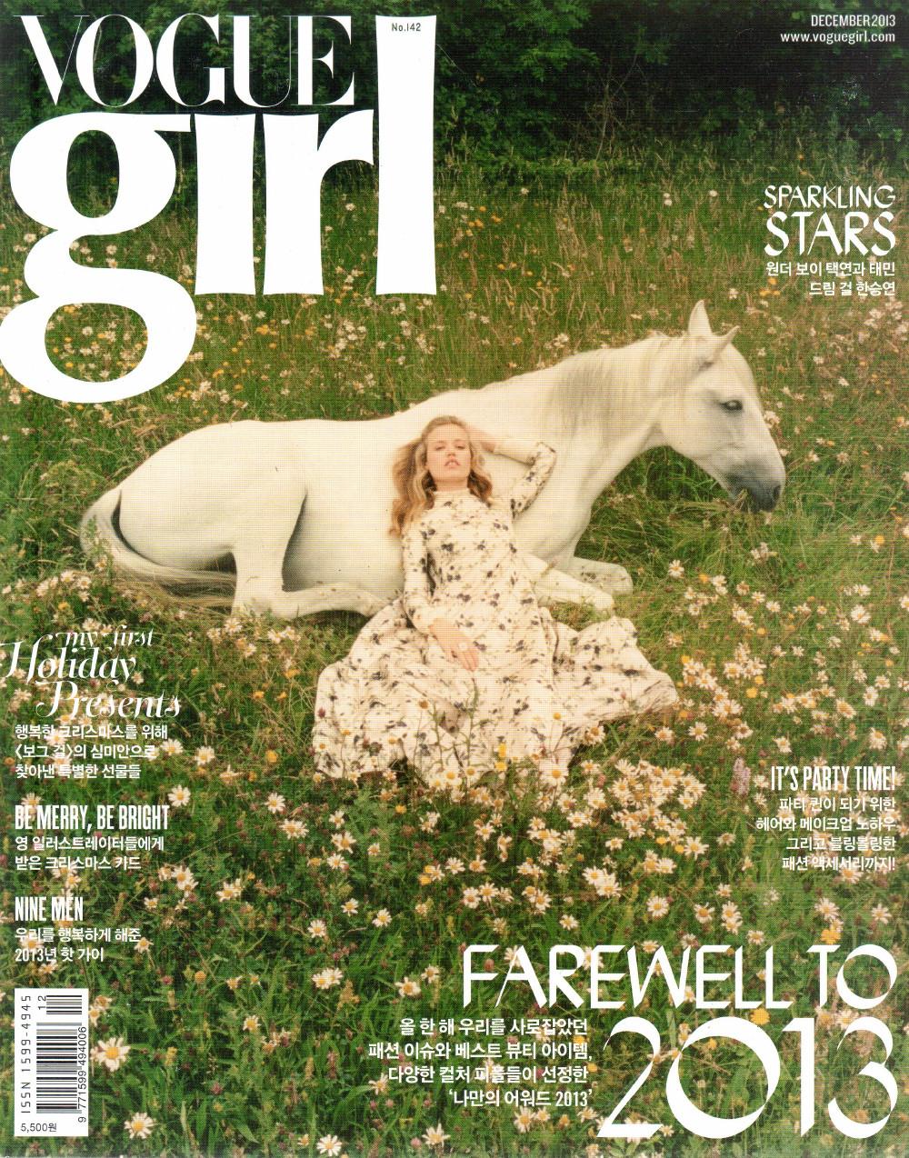 Vogue Girl Dec 13