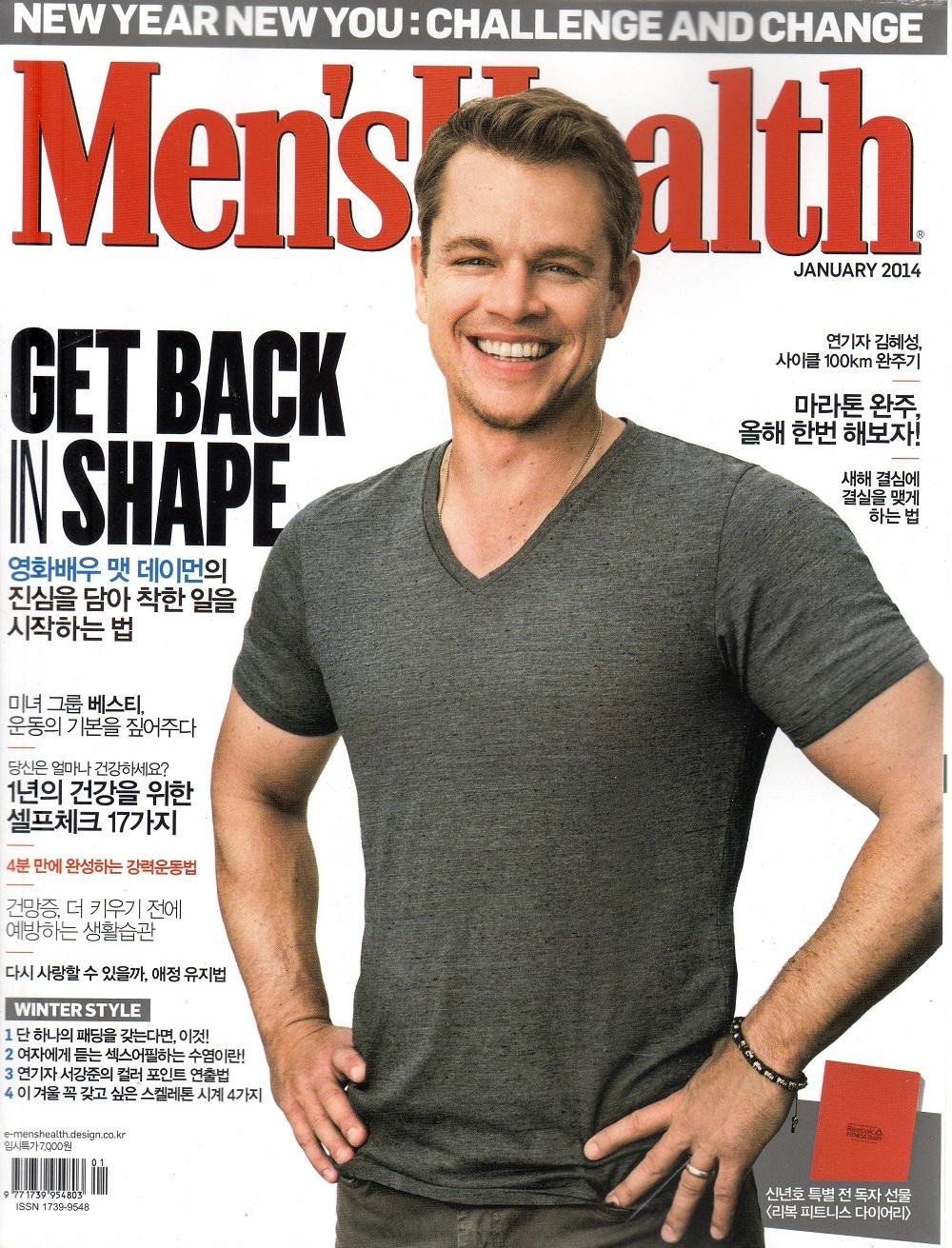 Men's Health Jan 14