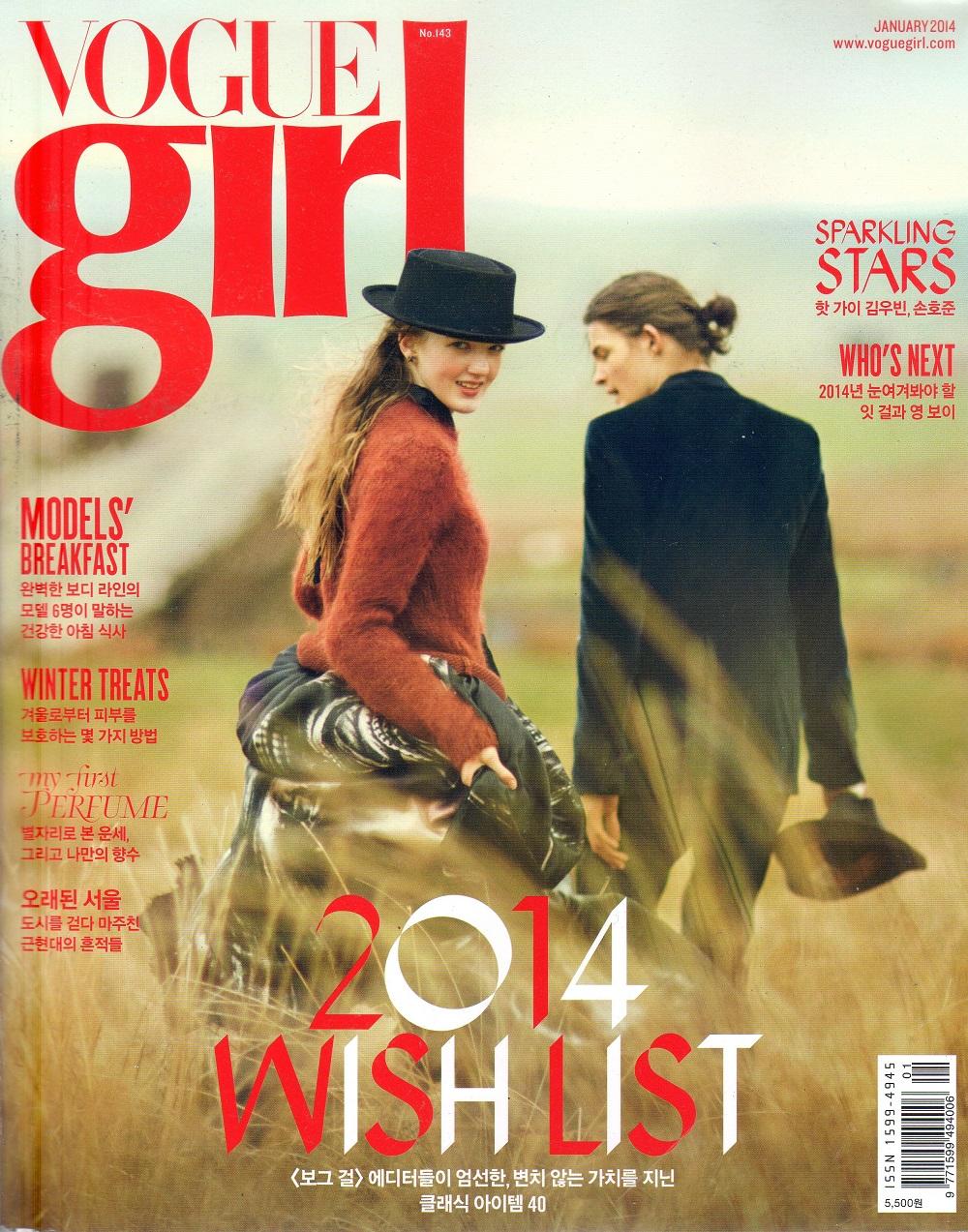Vogue Girl Jan 14