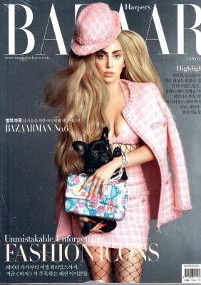Harper's Bazaar Sep 14
