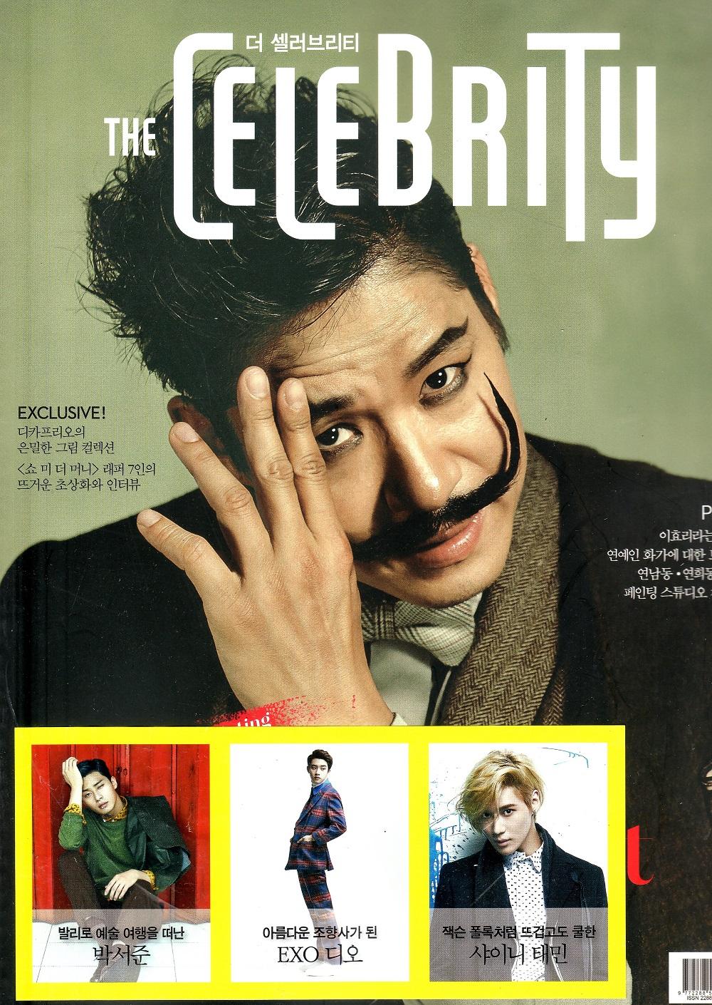 The Celebrity Sep 14