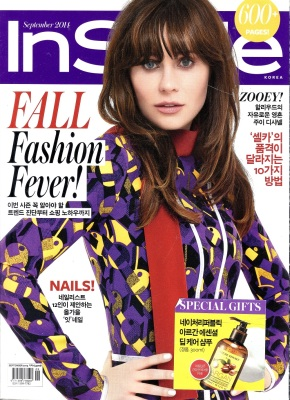 InStyle Sep 14