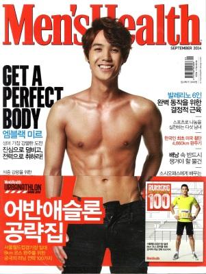 Men's Health Sep 14
