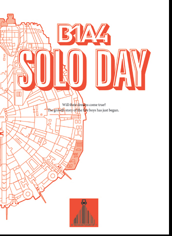 B1A4- Solo Day (White)