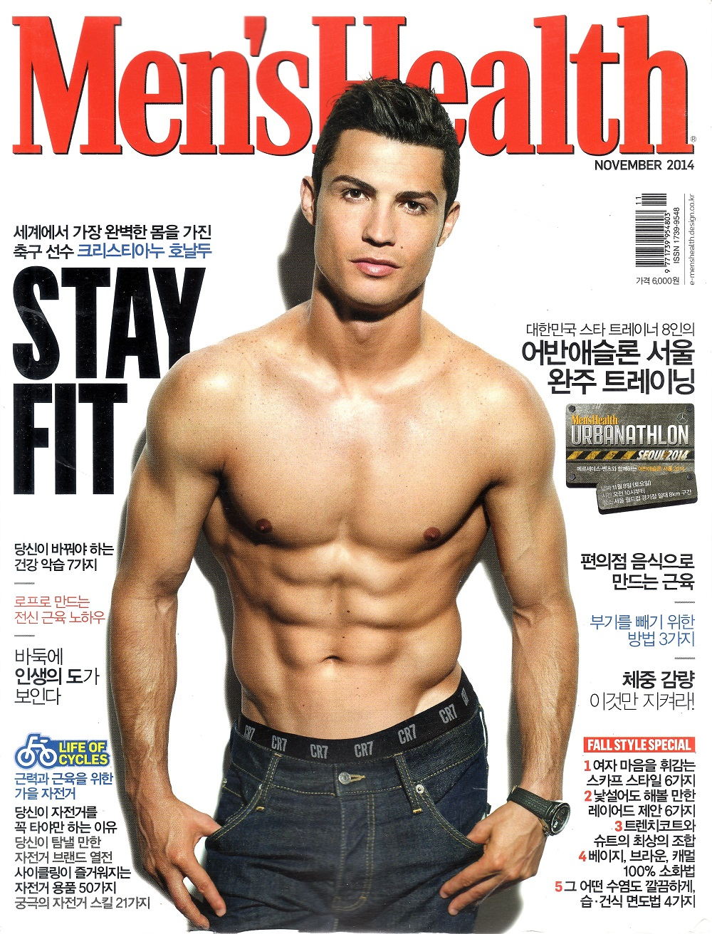 Men's Health  Nov 14