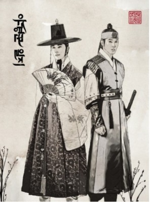 The Night Watchman's Journal Special Edition U-Know Yun Ho Making Photobook (Limited Edition)