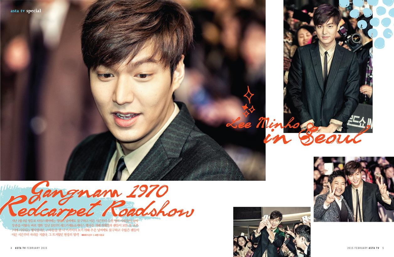 Asta Tv Feb 15, Lee Min Ho