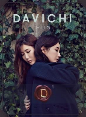 Davichi-Davichi Hug