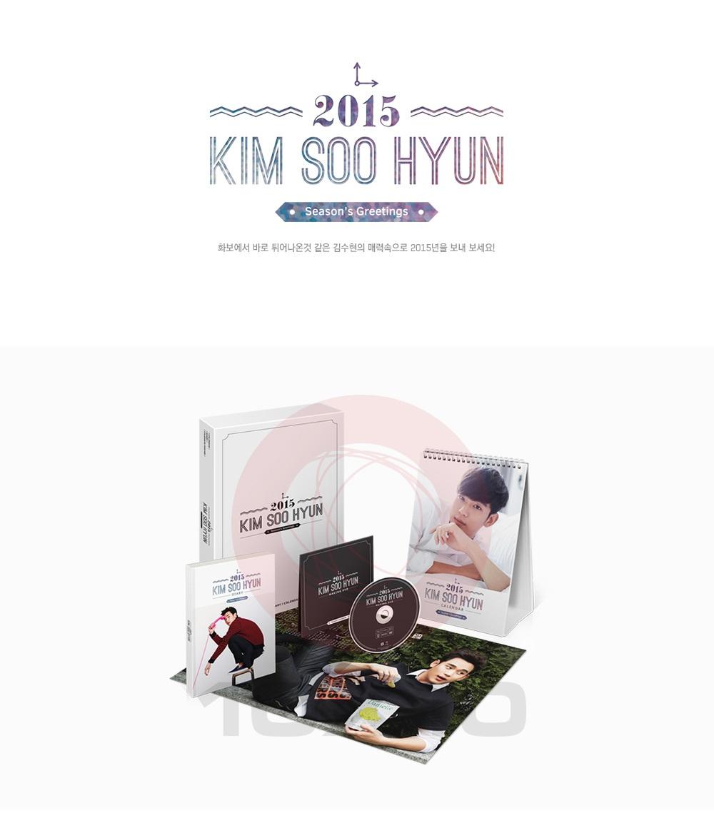 Kim Soo Hyun- 2015 Seasons Greetings