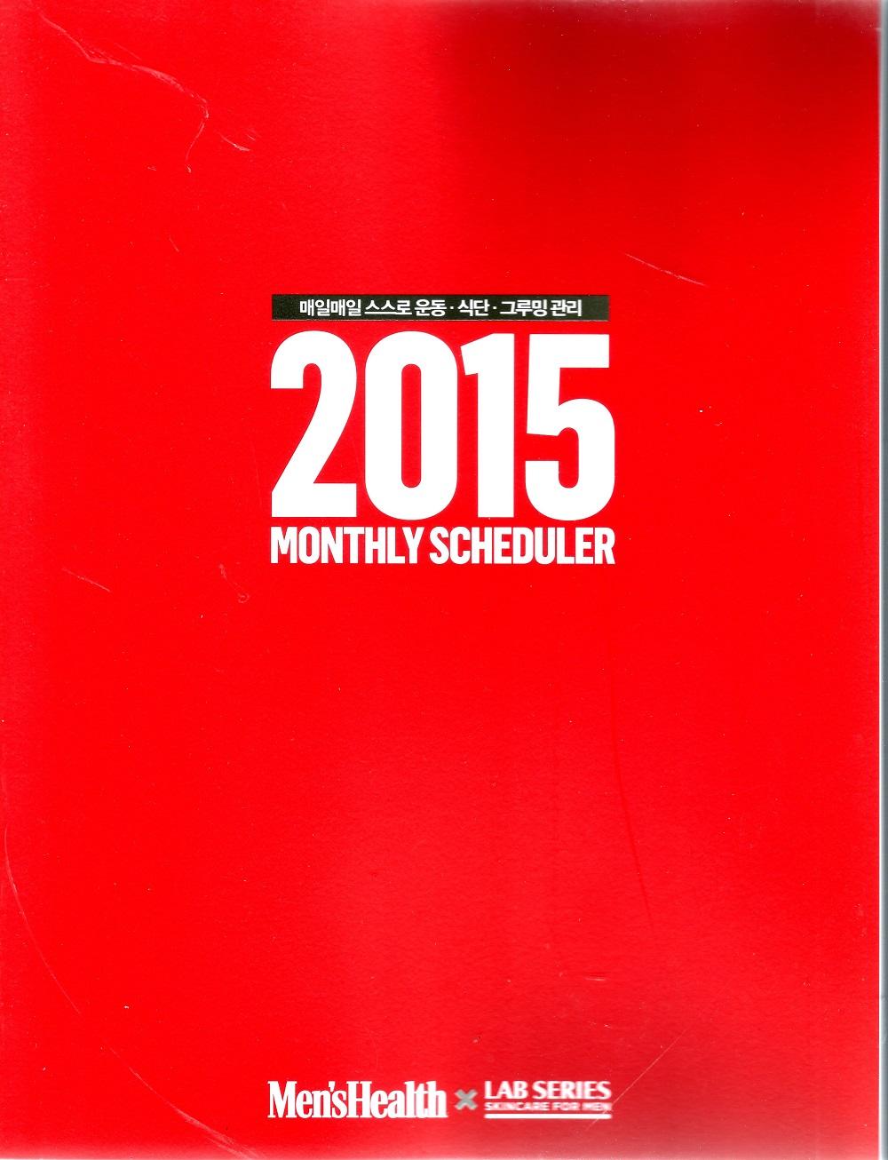 Men's Health Jan 15, scheduler