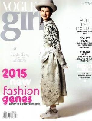 Vogue Girl Jan 15
