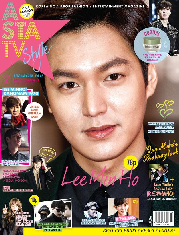 cover- feb 2015