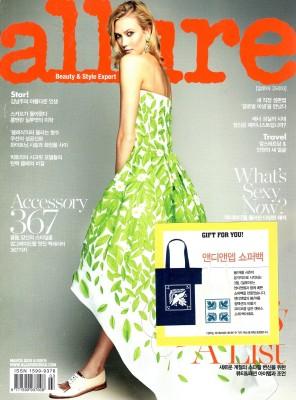 Allure Mar 15