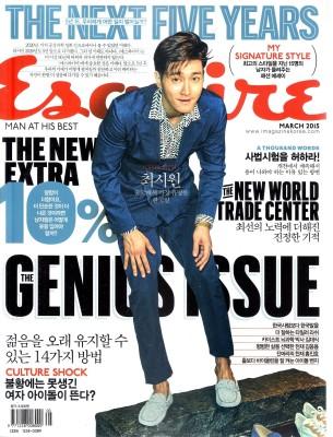 Esquire Mar 15