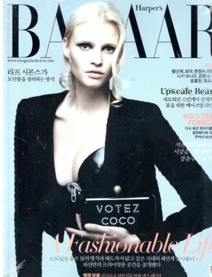 Harper's Bazaar Mar 15