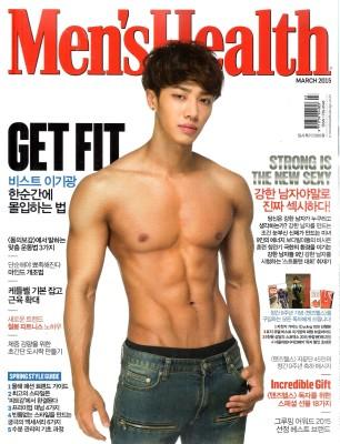 Men's Health Mar 15