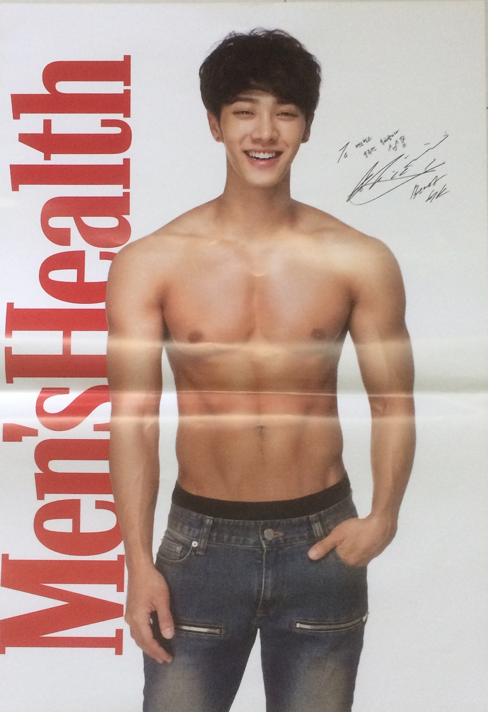 Men's Health Mar 15, poster 1a