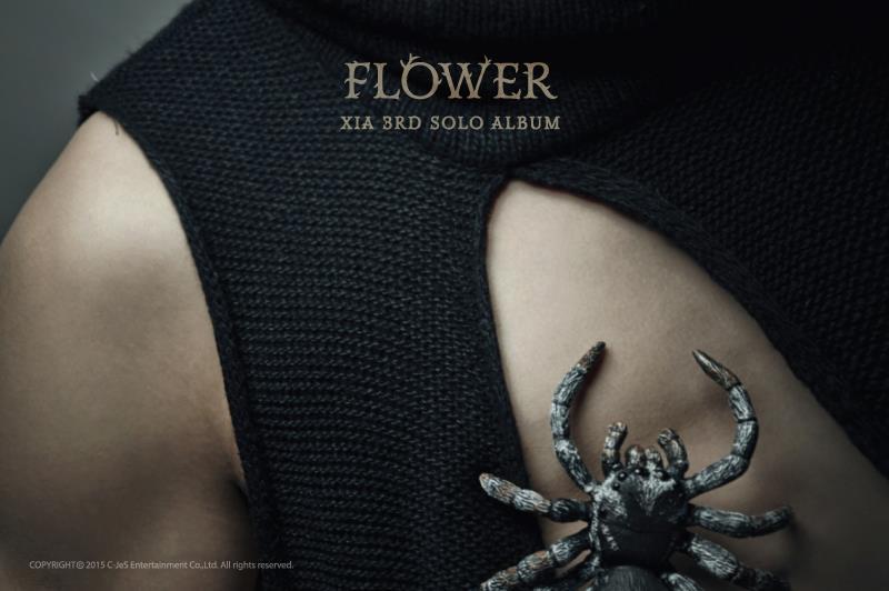 Xia-Flower