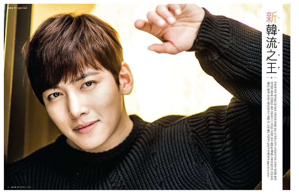 Asta TV Apr 15, Ji Chang Wook