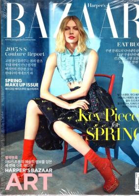 Harpers Bazaar Apr 15