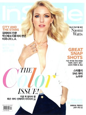 InStyle Apr 15