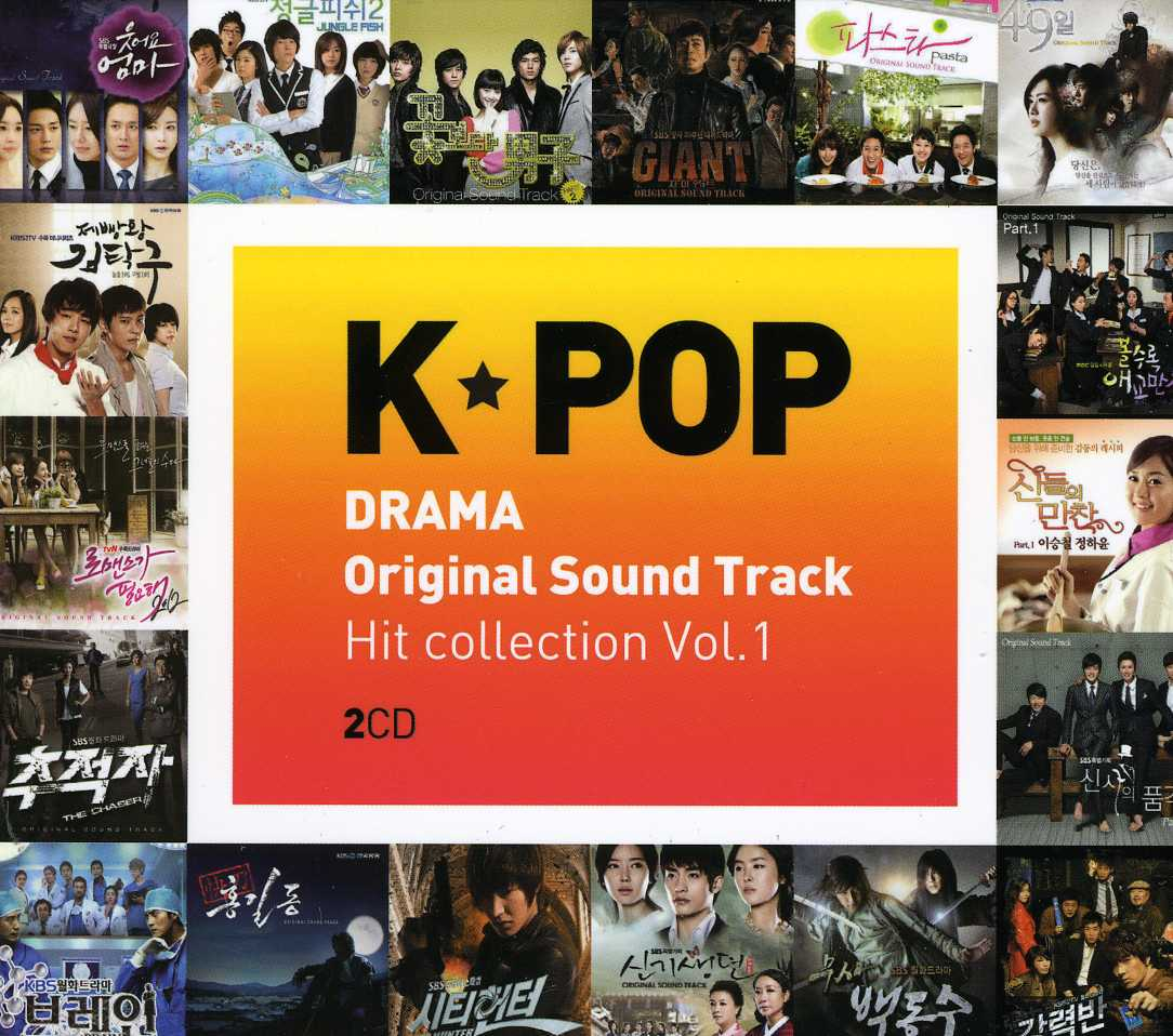K Pop Drama ost Hit Collection Vol 1
