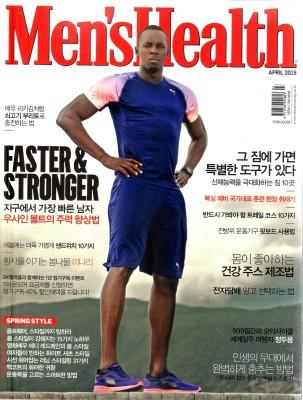 Men's Health  Apr 15