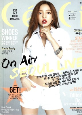 Ceci- Another Choice May 15