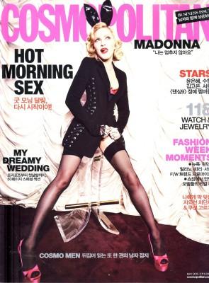 Cosmopolitan May 15