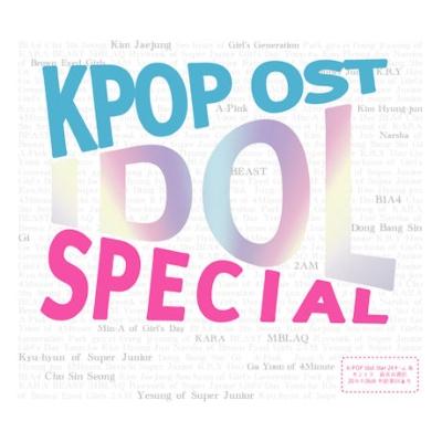 K Pop Ost Idol Special