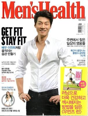 Men's Health May 15