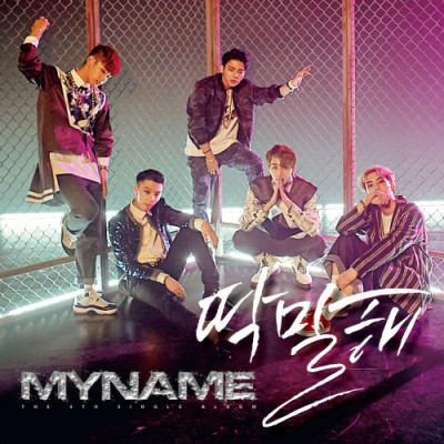 Myname - Single Album Vol 4