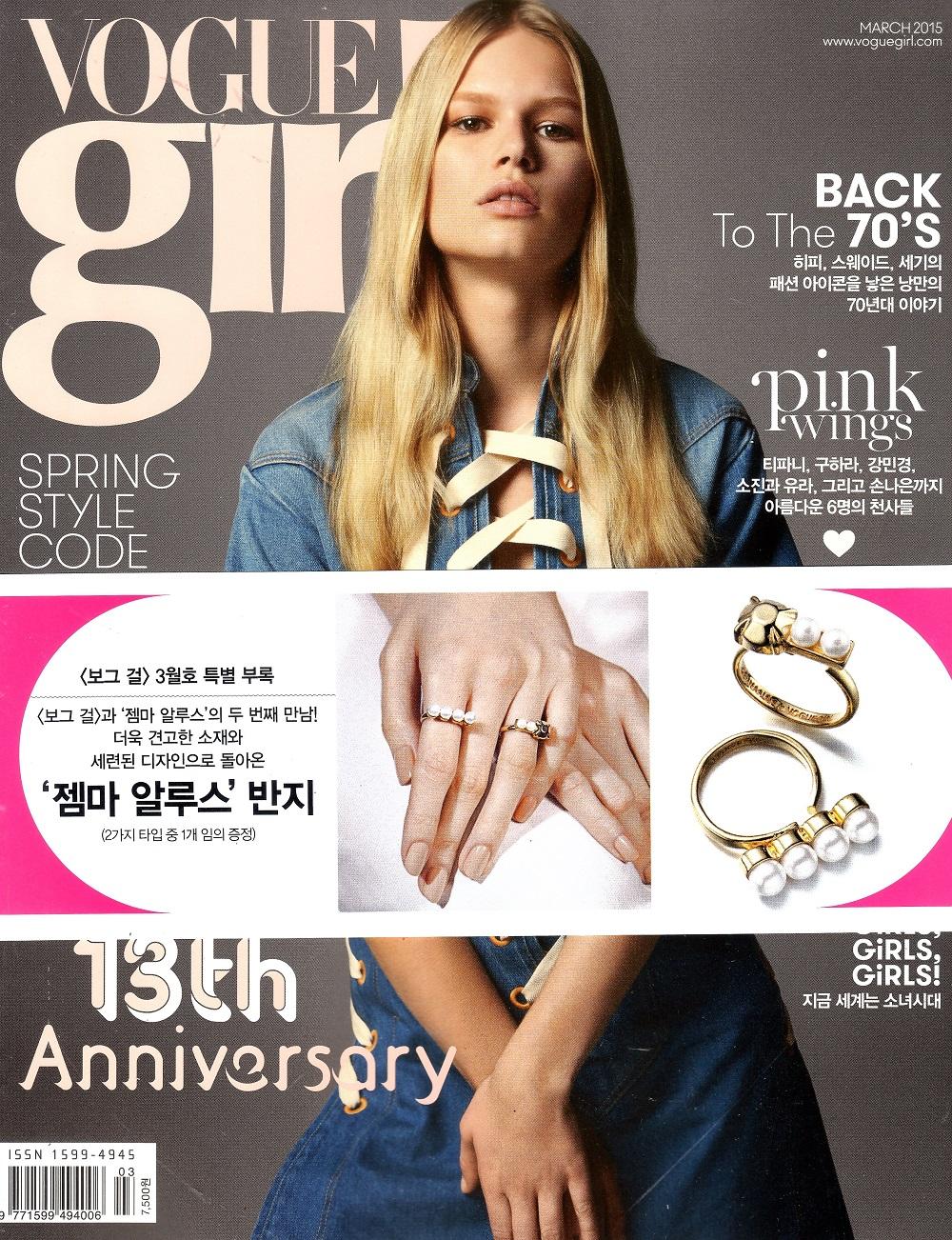 Vogue Girl Mar 15