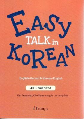Easy Talk in Korean