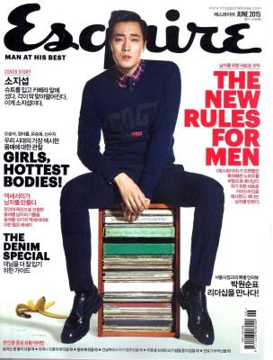Esquire Jun 15