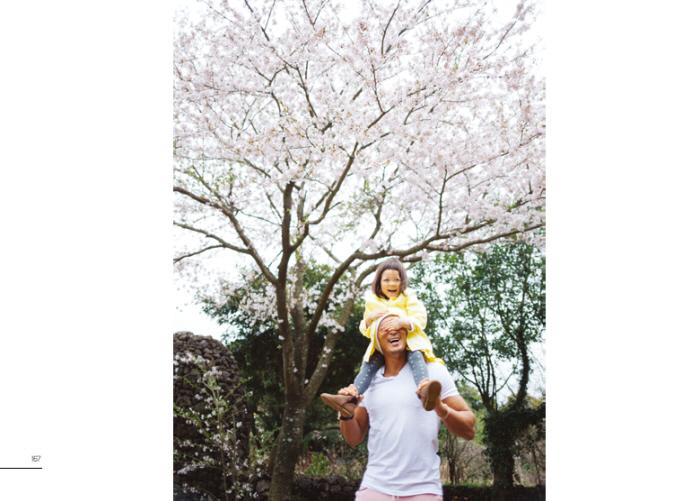 Superman Returns Jeju Photobook- Love Love Love 4
