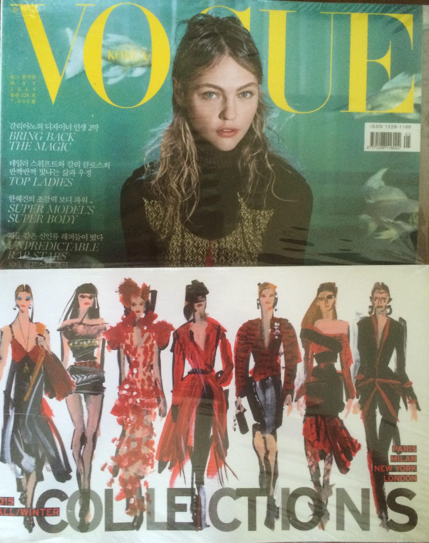 Vogue May 15
