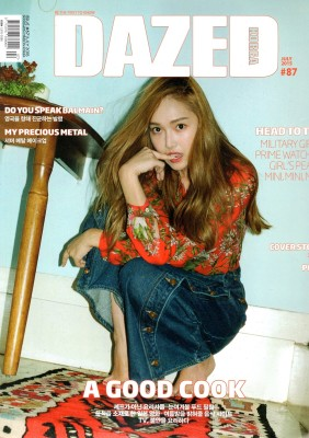 Dazed and Confused Jul 15